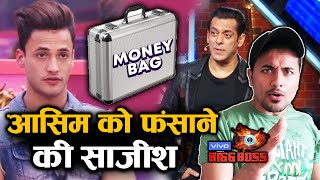 Bigg Boss 13 Grand Finale | Asim Riaz FAKE Rumours Exposed | BB 13 Latest Video