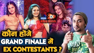 Bigg Boss 13 Grand Finale | Ex Contestants Who Will Pr Present In Grand Finale | BB 13 Video