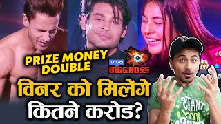 Bigg Boss 13 Grand Finale | How Much MONEY Will WINNER GET? | Prize Money | BB 13 Latest Update