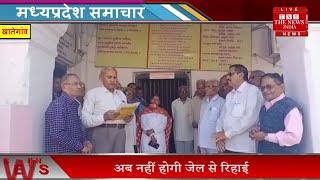 MP News // पेंन्शनर्स एसोसिएशन मध्य प्रदेश शाखा खातेगांव ने मुख्यमंत्री के नाम दिया ज्ञापन