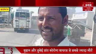 बड़े-बड़े गड्ढों वाले रोड से प्रशासनिक अधिकारी आंखें मूंद कर निकल जाते हैं  THE NEWS INDIA
