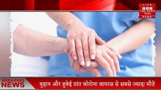 कर्नल और नर्स के बीच संबंध का वीडियो वायरल, कड़ी कार्रवाई की जाएगी  NEWS INDIA