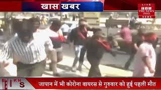 #बजरंगदल वालों ने मचाया आज धमाल THE NEWS INDIA