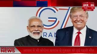 डोनाल्ड ट्रंप के भारत आने से जाएंगे हजारों लोगों की नौकरी THE NEWS INDIA