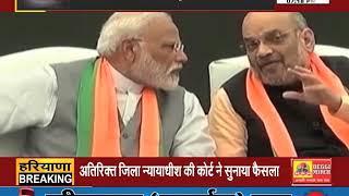 जावेद अख़्तर को PM मोदी लगे फासीवादी, तो कांग्रेस ने मुसोलिनी से की तुलना #RAJNEETI #JANTA_TV