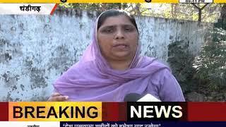 CHANDIGARH : DELHI नतीजों के बाद PUNJAB चुनावों के लिए क्या है AAP की तैयारी