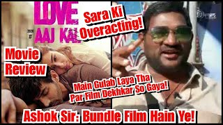 Love Aaj Kal Movie Par Futa Ashok Sir Ka Gussa, Kahaa Ye Film Bundle Hai! LoveAajKalReview
