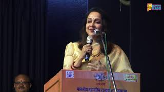Hema Malini Grace The Title Song Launch Of The Great Mok Swami Vivekanand