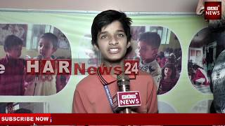 शिशु निकेतन स्कूल में शहीदों को दी श्रद्धांजलि।  HAR NEWS 24