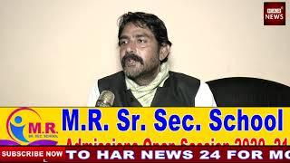 राज पारीक ने दी शहीदों को सच्ची श्रद्धांजलि  HAR NEWS 24