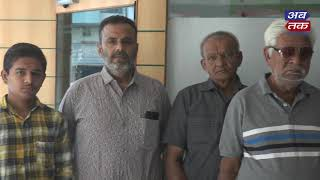 Organize Diagnosis Camp By YadavMhaSbha ANd  Bjrang Mitramandal | ABTAK MEDIA