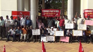 Union budget is anti people, farmers & labourers: CPI