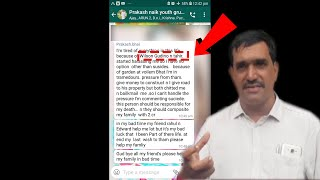 WATCH: Prakash Naik Case Gets New Angle