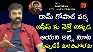 Actor Ravi Varma Exclusive Full Interview || Anchor Ramya || BhavaniHD Movies