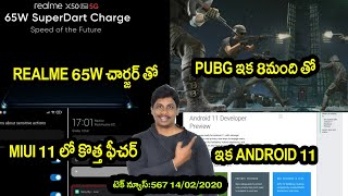 Tech News in telugu 567:Realme x50 pro with 65w,android 11 comming,MIUI 11 New feature,oppo find x2