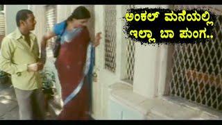 Aunty and Punga Kannada Scene || Kannada Comedy Scenes || Kannada Movies