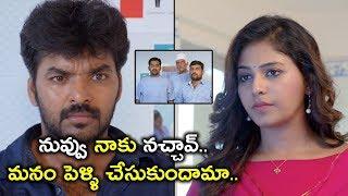 మనం పెళ్ళి చేసుకుందామా.. | Express Journey Movie | 2020 Telugu Movie Scenes