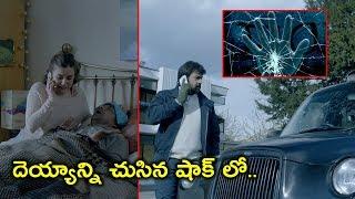 దెయ్యాన్ని చుసిన షాక్ లో.. | 2020 Telugu Movies | Mayadevi (Aake)