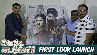 Dil Raju Launced Nenu Leni Naa Prema Katha First Look | Naveen Chandra | Bhavani HD Movies