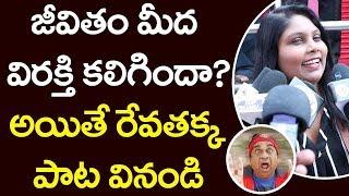 Revathakka Sings World Famous Lover Movie Song | Vijay Devarakonda Movie | Top Telugu TV