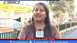 મોહન ભાગવત 15 અને 16 ફેબ્રુ.ના આવશે ગુજરાત