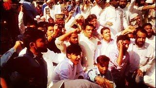 Hyderabadis In Protest | Baad Namaz E Jumma | Masjid E Azizia Mehadipatnam | @ SACH NEWS |