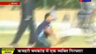 Jaipur | MLA और Media persons के बीच हुआ मैच, मीडिया ने की जीत दर्ज | JAN TV