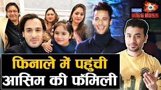 Bigg Boss 13 Grand Finale | Asim Riaz Family Attends To Cheer Asim | BB 13 Latest Video