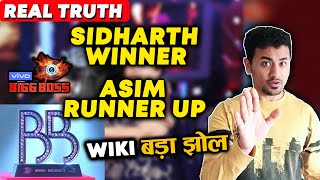 Bigg Boss 13 Grand Finale | Wikipedia Shows Sidharth Shukla Winner, Asim Runner Up | REAL TRUTH