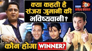 Bigg Boss 13 Grand Finale | Numerologist Sanjay Jumaani Prediction On WINNER | Sidharth Vs Asim