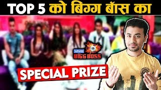 Bigg Boss 13 Grand Finale | TOP 5 GETS Prize From Bigg Boss | Sidharth, Arti, Asim, Shehnaz, Rashmi