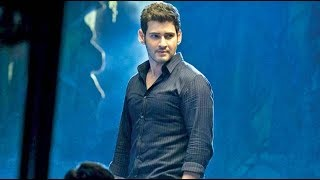 Mahesh Babu New Release 2020 South Indian Blockbuster Movie New Hindi Dubbed Superhit South Movie