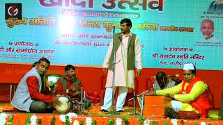 नया बिरहा  Desh Bhakti Birha - सबसे प्यारा मेरा देश - #Birha Samrat Ajay Tiwari - Latest Biraha 2020