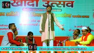 2020 New Biraha - प्रयाग की जानकी - #Birha Samrat Ajay Tiwari - बिरहा की आग  - Latest Biraha 2020