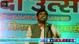 #New Biraha - तीर्थराज प्रयाग की नगरी - #Birha Samrat Ajay Tiwari - बिरहा मस्ती - Latest Biraha 2020