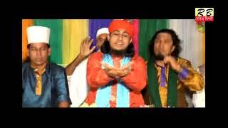 আমার পোড়া অঙ্গ দেখাই কারেগো। গিয়াস উদ্দিন আত্বতাহেরী Amar Pora onggo By Giyash Uddin attaheri