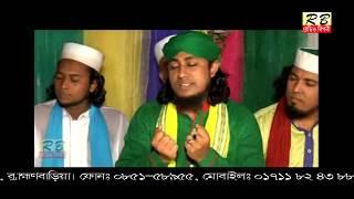 তোরে ভালোবেসে সার হইল নয়নের জল। আত্বতাহেরী Tore Valobese amar sar hoilo  By Giyas Uddin attaheri