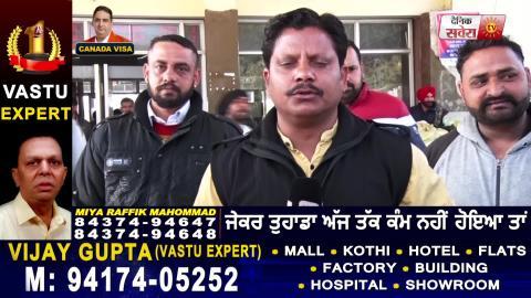 Exclusive:  Pathankot Railway Station पर कुलियों ने घेरे MP Sunny Deol