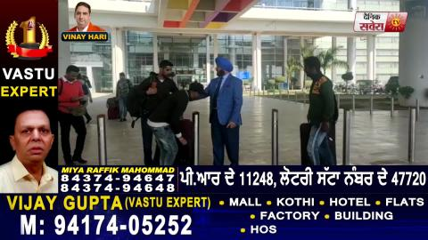Dubai में फसे 8 नौजवान वापिस आए India