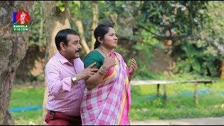 ভয়ে বউয়ের পেছনে লুকালেন শামীম জামান   Chatam Ghor   Banglavision Drama