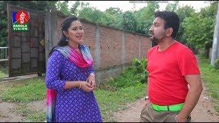 নিজের বিয়ের ঢোল পিটিয়ে বেড়াচ্ছেন নাদিয়া   Natok- Chatam Ghor   Banglavision Drama