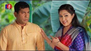 চ্যালেঞ্জে হেরে দৌড়ে পালালেন মোশাররফ করিম!!   Mosharraf Karim   Chatam Ghor   Banglavision Drama