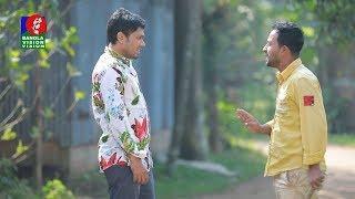 বরিশাইল্লা জামালকে অপমান করল করিম!!   Natok- Chatam Ghor   Banglavision Drama