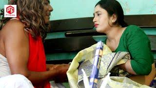 মেয়েটি সব হারাল ভন্ড বাবার পাল্লায় পড়ে। Bangla natok short film 2019, PT Express