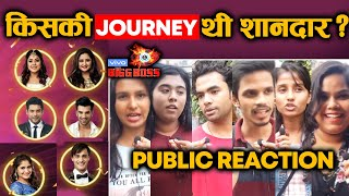 Bigg Boss 13 BEST JOURNEY | PUBLIC REACTION | Sidharth, Asim, Shehnaz, Rashmi | BB 13 Grand Finale