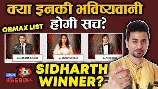 Bigg Boss 13 Grand Finale Update | Sidharth Shukla WINNER As Per Ormax List | BB 13 Video