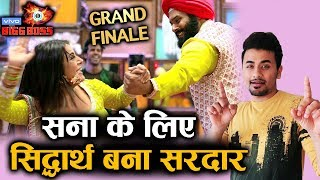 Bigg Boss 13 Grand Finale | Sidharth Shukla Turns SARDAR For Shehnaz In Dance | BB 13 Latest Update