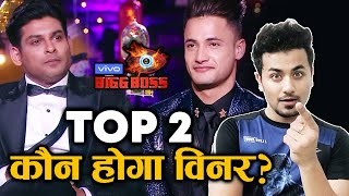 Sidharth Shukla Vs Asim Riaz TOP 2 Finalist | Bigg Boss 13 Grand Finale | BB 13