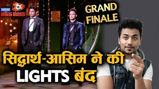 Bigg Boss 13 | Sidharth And Asim Turn off the lights And Walk Out Of The House | BB 13
