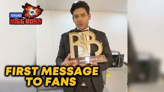 WINNER Sidharth Shukla FIRST VIDEO Message To His Fans | SidHearts | Bigg Boss 13 Video
